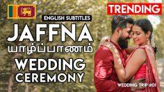 Jaffna Wedding Trip | Tamil Wedding | Sri Lanka | Travel With Wife (ENG SUB)